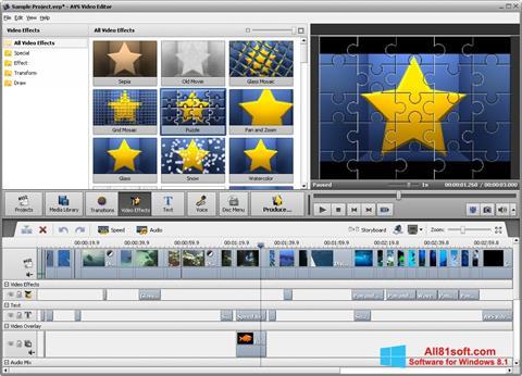 スクリーンショット AVS Video Editor Windows 8.1版