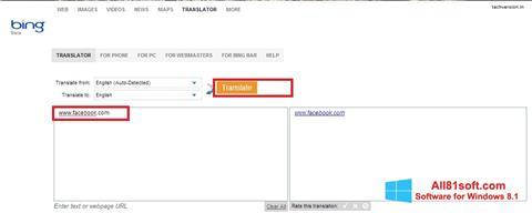 スクリーンショット Bing Translator Windows 8.1版