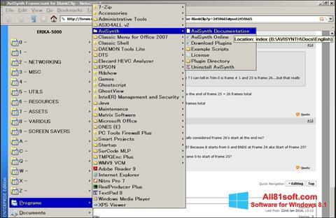 スクリーンショット AviSynth Windows 8.1版