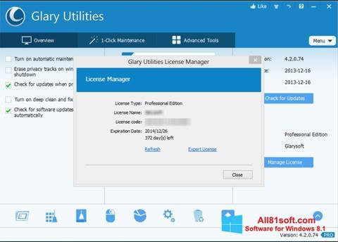 スクリーンショット Glary Utilities Windows 8.1版