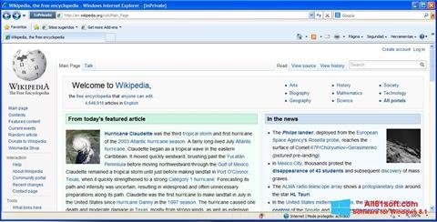 スクリーンショット Internet Explorer Windows 8.1版