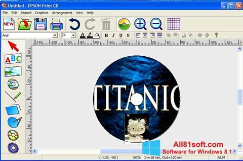 スクリーンショット EPSON Print CD Windows 8.1版