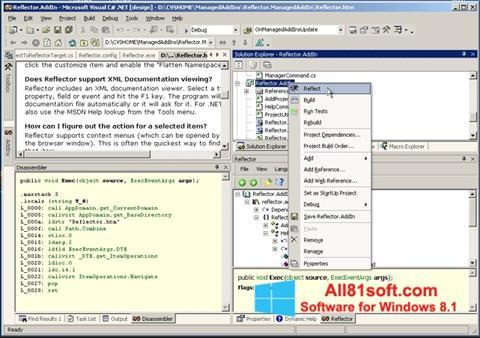スクリーンショット Reflector Windows 8.1版