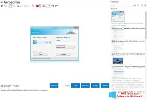 スクリーンショット AeroAdmin Windows 8.1版