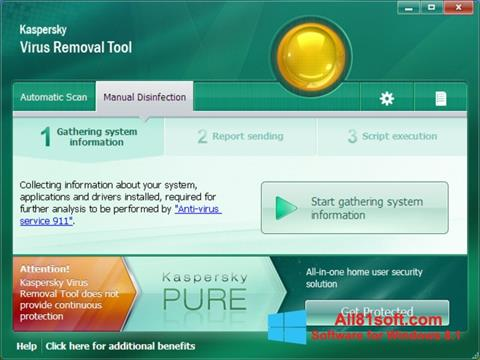 スクリーンショット Kaspersky Virus Removal Tool Windows 8.1版