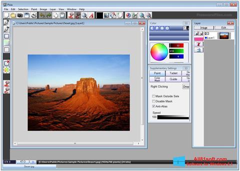 スクリーンショット Pixia Windows 8.1版