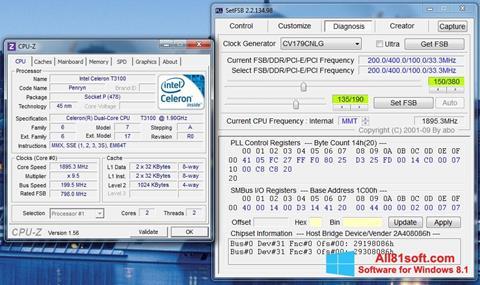 スクリーンショット SetFSB Windows 8.1版