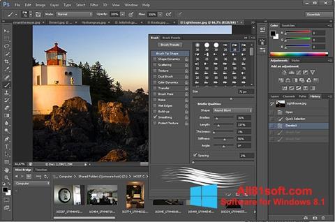 スクリーンショット Adobe Photoshop Windows 8.1版
