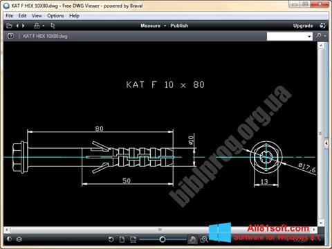 スクリーンショット DWG Viewer Windows 8.1版