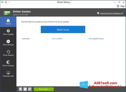 スクリーンショット DriverScanner Windows 8.1版