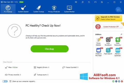 スクリーンショット Wise Care 365 Windows 8.1版