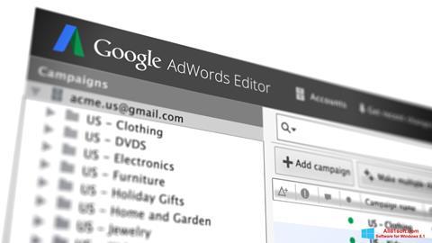 スクリーンショット AdWords Editor Windows 8.1版