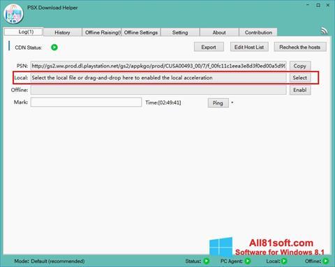 スクリーンショット DownloadHelper Windows 8.1版