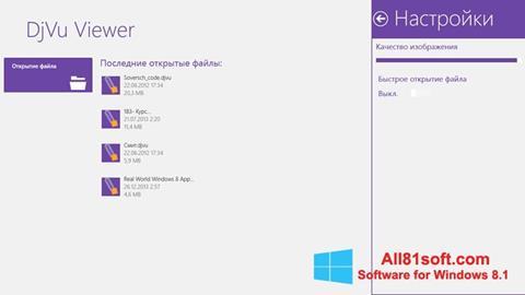 スクリーンショット DjVu Viewer Windows 8.1版
