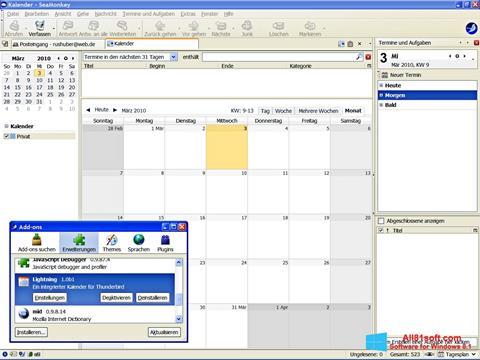 スクリーンショット SeaMonkey Windows 8.1版