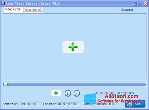 スクリーンショット Free Video Cutter Windows 8.1版