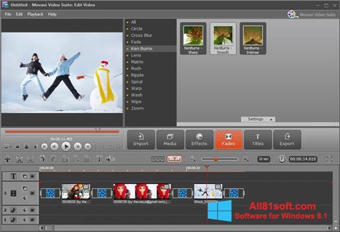 スクリーンショット Movavi Video Suite Windows 8.1版