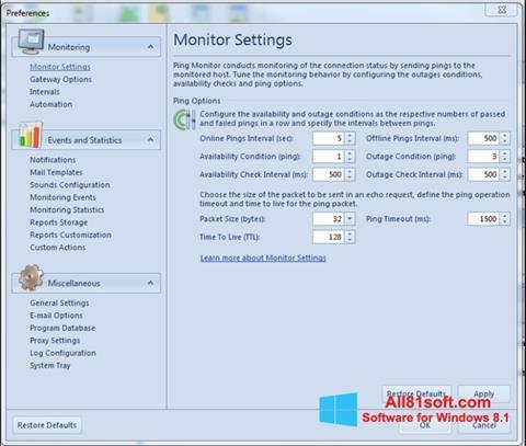 スクリーンショット QIP Windows 8.1版