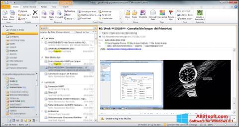スクリーンショット Microsoft Outlook Windows 8.1版