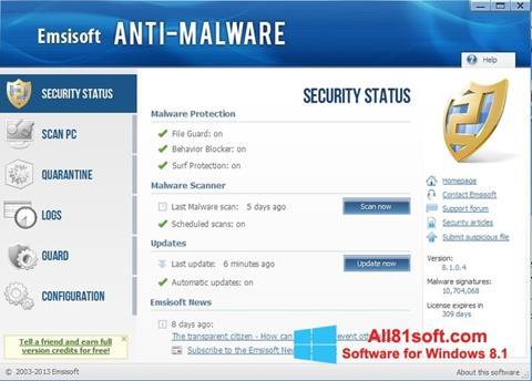 スクリーンショット Emsisoft Anti-Malware Windows 8.1版