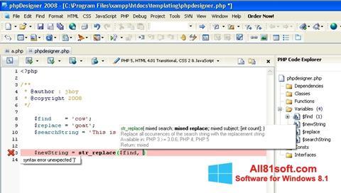 スクリーンショット phpDesigner Windows 8.1版