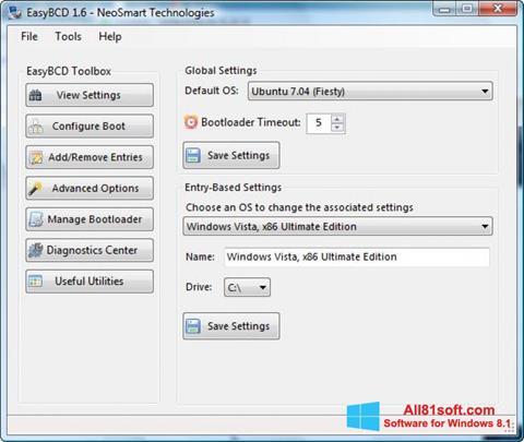 スクリーンショット EasyBCD Windows 8.1版
