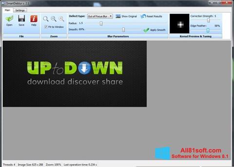 スクリーンショット SmartDeblur Windows 8.1版