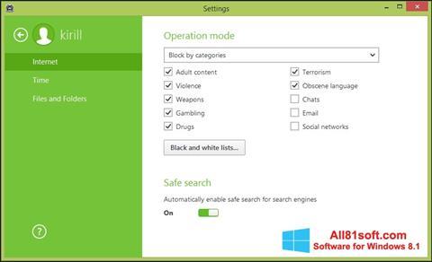 スクリーンショット Dr.Web Security Space Windows 8.1版