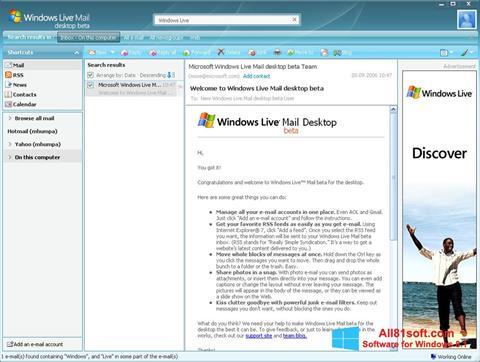 スクリーンショット Windows Live Mail Windows 8.1版