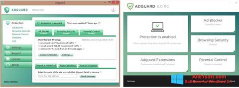 スクリーンショット Adguard Windows 8.1版