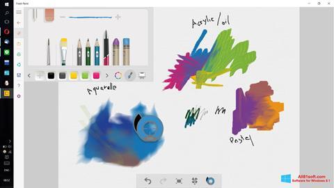スクリーンショット Fresh Paint Windows 8.1版