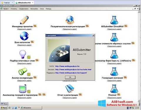 スクリーンショット AllSubmitter Windows 8.1版