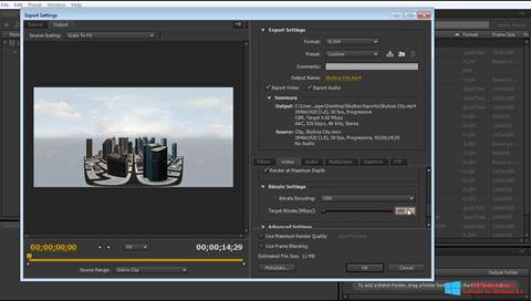 スクリーンショット Adobe Media Encoder Windows 8.1版
