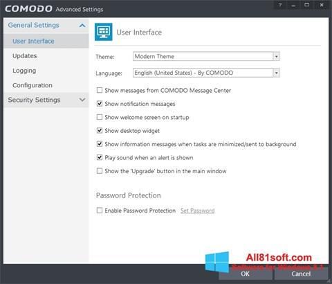スクリーンショット Comodo Internet Security Windows 8.1版