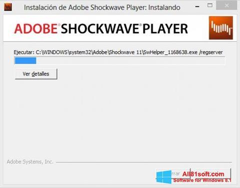 スクリーンショット Adobe Shockwave Player Windows 8.1版
