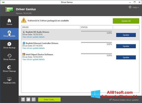 スクリーンショット Driver Genius Windows 8.1版