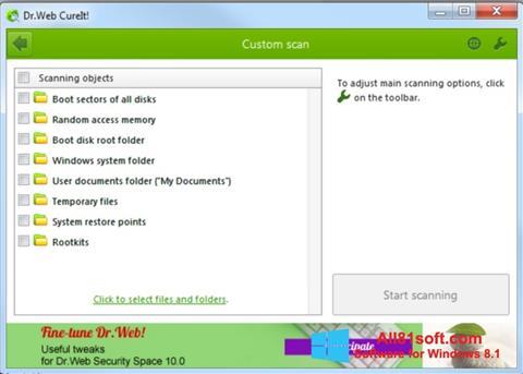 スクリーンショット Dr.Web CureIt Windows 8.1版