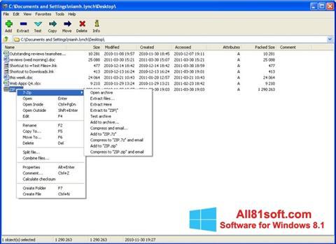 スクリーンショット 7-Zip Windows 8.1版