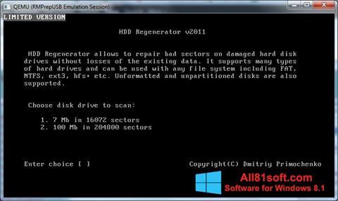 スクリーンショット HDD Regenerator Windows 8.1版