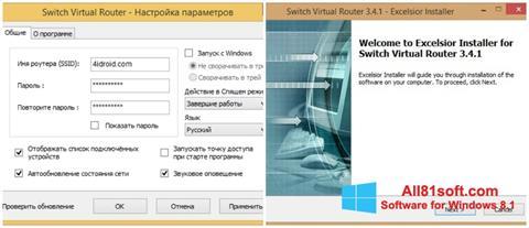 スクリーンショット Switch Virtual Router Windows 8.1版