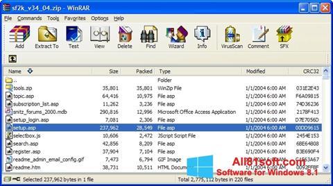 スクリーンショット WinRAR Windows 8.1版