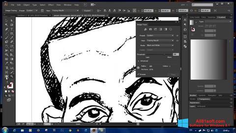 スクリーンショット Adobe Illustrator CC Windows 8.1版