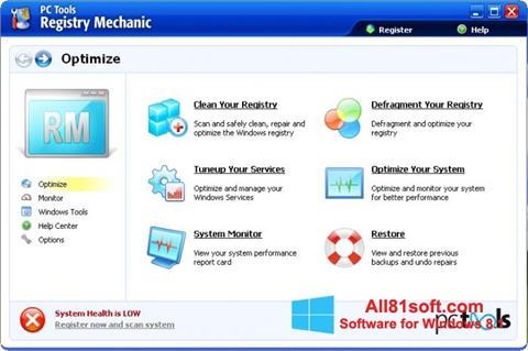 スクリーンショット Registry Mechanic Windows 8.1版