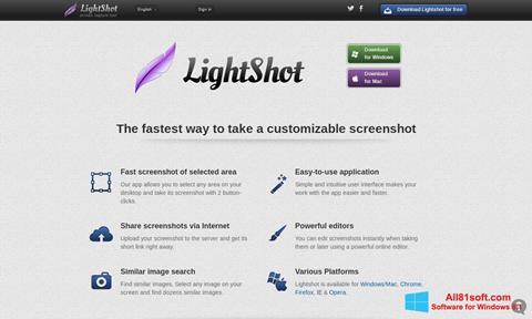 スクリーンショット LightShot Windows 8.1版