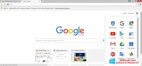 スクリーンショット Google Chrome Windows 8.1版