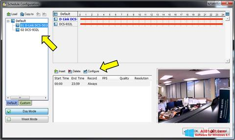 スクリーンショット D-ViewCam Windows 8.1版