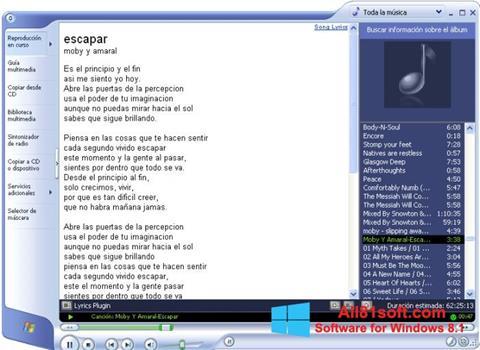 スクリーンショット Windows Media Player Windows 8.1版