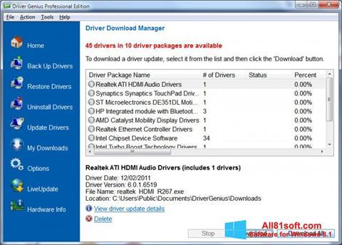 スクリーンショット Driver Genius Professional Windows 8.1版