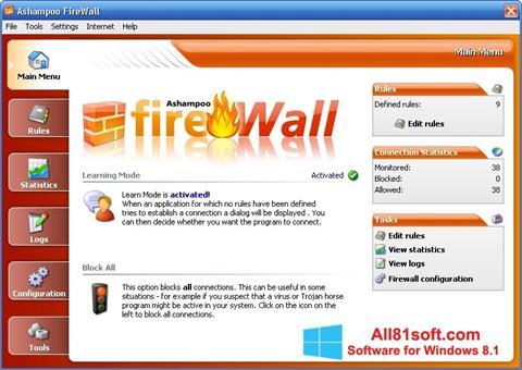 スクリーンショット Ashampoo Firewall Windows 8.1版