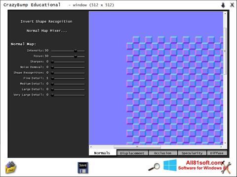 スクリーンショット CrazyBump Windows 8.1版